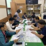 중앙동통장협의회, 9월 정례회의 개최