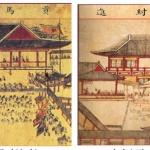 조선 초, 제주는 특산물 진상의 역사