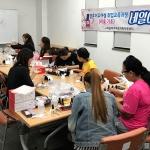 구좌읍이주여성가족지원센터, 취업교육과정 운영