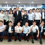 제주은행, 'Digital DAY' 행사 열어