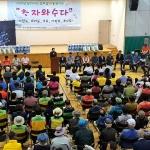 제주순복음종합사회복지관, 우도서 '찾아와수다' 행사 진행