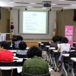 한국건강관리협회 제주지부, '독감예방접종' 건강강좌 운영