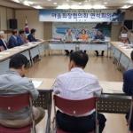 용담2동 마을회장협의회, 탐라문화제 행사 참여 등 논의