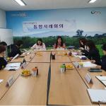 아라동, 민관협력 통합사례회의 개최
