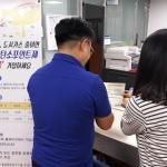 용담1동, 탄소포인트제 가입 홍보