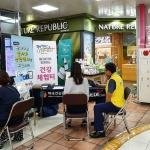 한국건강관리협회, '찾아가는 일자리 상담센터' 캠페인 전개