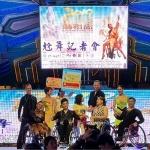 장애인댄스스포츠 국가대표 제주선수단, 대만국제대회서도 맹활약