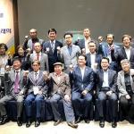 2019 제8회 전국신장장애인 지도자대회 성황