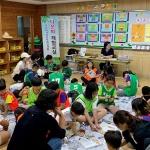 구좌읍이주여성가족지원센터, 하도초 다문화체험부스 운영
