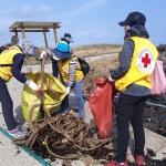 적십자제주시협의회, 비양도 해안정화활동
