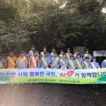 노형119센터, 가을철 산악 안전사고 예방 캠페인
