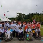 제2회 지역사회와 함께하는 장애인식개선 한마당 성황리 개최