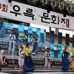 제주주니어다온무용단, 충주 우륵문화제서 '해녀춤' 공연