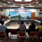 도두동, 10월 통장 정례회의 개최