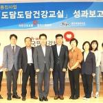 제주특별자치도·건보공단광주본부, 아동건강증진사업 성과보고회 개최