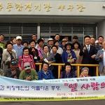장애인과 비장애인의 '2019 아름다운 동행', 성황리 개최