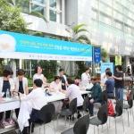 제주대학교병원 간호부, 1004데이 행사 개최