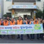 봉개동,  기초질서지키기 캠페인 추진