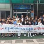 연동어린이주민자치위원회, 모의법정 체험 프로그램 운영