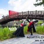 '2019 대한민국 문화의 달', 18일 제주에서 개막