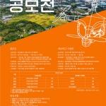 한국관광공사 제주지사, 하논 드론사진 공모&해시태그 이벤트