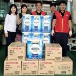 제주우편집중국, 사회복지시설 봉사활동·후원물품 전달