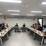 표선면지역사회보장협의체 10월 정례회의 개최