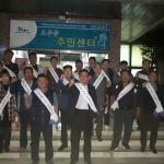 도두동 주민자치위원회, 기초질서지키기 캠페인 전개