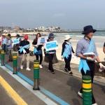 제주도자원봉사센터, 일회용품 줄이기 캠페인 전개