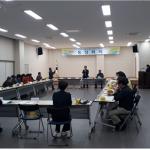 화북동통장협의회, 10월 정례회의 개최