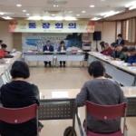 용담2동·통장협의회, 10월 정례회의 개최