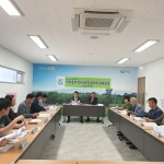 아라동지역사회보장협의체 정례회의 개최