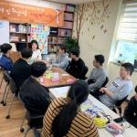가정위탁지원센터, '사람책 도서관' 프로그램 운영