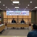 용담1동지역사회보장협의체, 10월 월례회의 개최