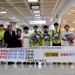 한림공고, 전국기능경기대회서 동메달 2개·장려상 2개 획득