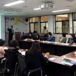 제주자원봉사센터, 마일리지 포인트제 실무자 교육
