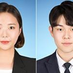 """제주중앙고 김유나.홍경석, """"11월 말, 은행에 첫 출근합니다"""""""