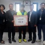 표선로타리클럽, 어려운 이웃돕기 성금 100만원 기부