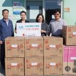 한국국토정보공사 제주지역본부, 사회복지시설에 '후원물품' 기탁