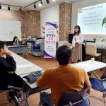 서귀포시학교밖청소년지원센터, 성폭력 예방교육 실시