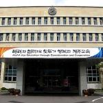 제주형 자율학교 '다혼디배움학교', 6개교 신규 지정
