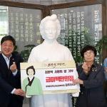 대한민국나눔국민대상 수상자 김추자씨, 사랑의 쌀 기부금 200만원 기탁