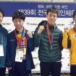 전국장애인체전 3일차, 제주도선수단 육상 '금빛 레이스'