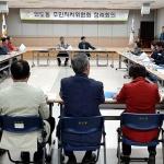 제주서부경찰서 외도파출소, 찾아가는 주민설명회 개최