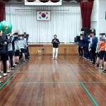 제주소년원, 한마음 체육대회 개최