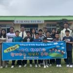 제주자치경찰단, 가파초 학생들과 경찰직업 체험교실 운영