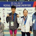 제39회 전국장애인체전, 제주도선수단 '맹활약'