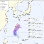 제20호 태풍 '너구리' 북상, 현재위치와 예상이동경로는?