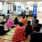 한국부인회 제주지부, '태양광 설치 피해예방 홍보' 교육