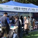 제주관광협회, '서울제주도민의 날' 행사서 제주관광 홍보